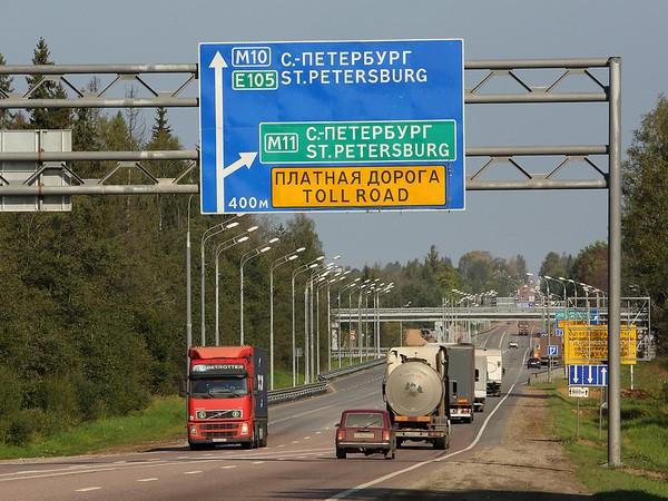 Изготовление металлоконструкций автомагистрали М11