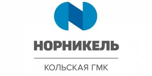 Кольская ГМК